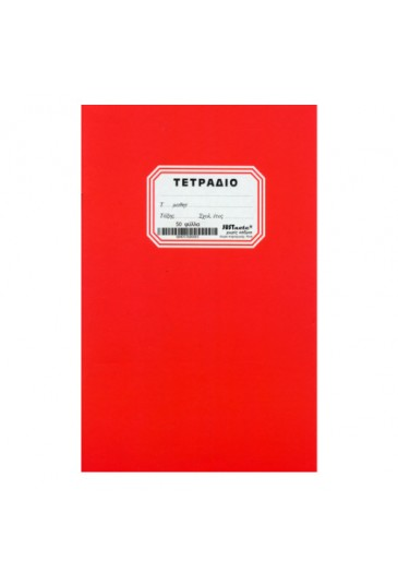 NOTEBOOK RED PIN 50F