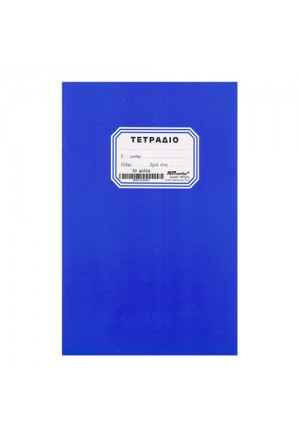 NOTEBOOK BLUE PIN 50F