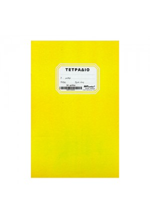 NOTEBOOK YELLOW PIN 50F