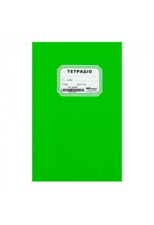 NOTEBOOK GREEN PIN 50F