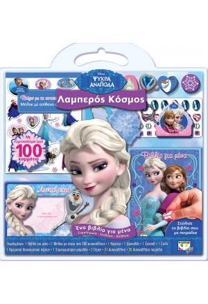 FROZEN: 100 PCS