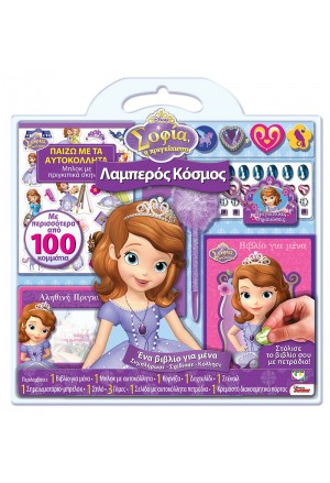 DISNEY SOFIA: 100 PC STICKER FUN