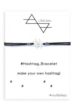 Hashtag Bracelet