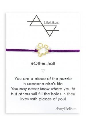 Other Half-Puzzle Bracelet Μπέζ