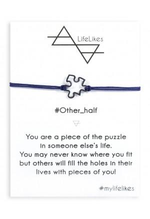 Other Half-Puzzle Bracelet Γκρί σκούρο