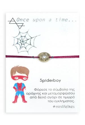 Παιδικό Spiderboy Bracelet