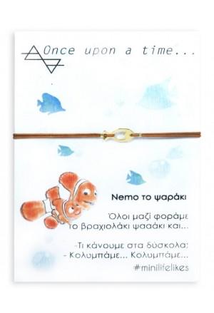 Παιδικό Nemo το ψαράκι Bracelet