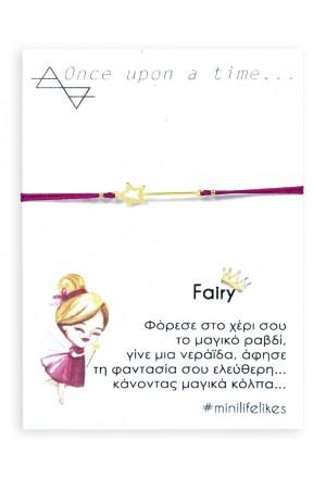 Παιδικό Fairy Bracelet χρυσό