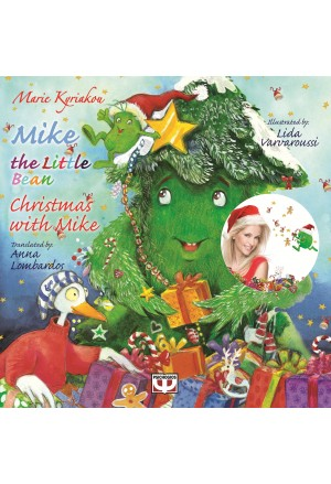MIKE THE LITTLE BEAN - CHRISTMAS WITH MIKE