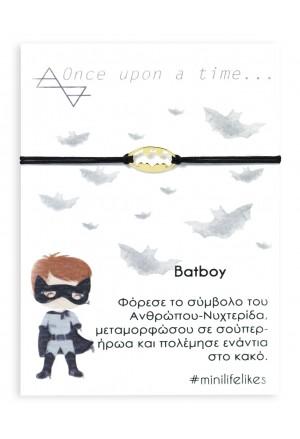 Παιδικό Batboy Bracelet