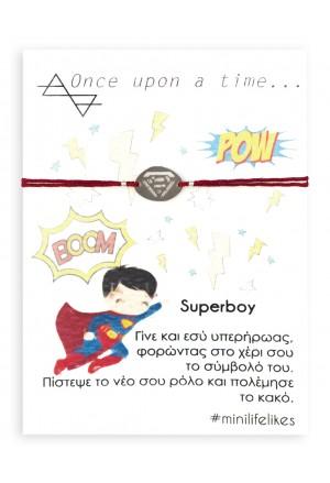 Παιδικό Superboy Bracelet