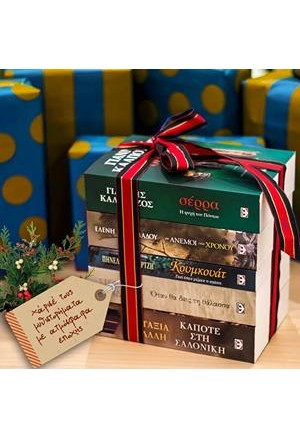 GIFT PACK 4 SEASON BOOKS