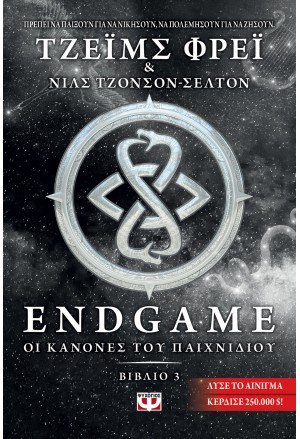 ENDGAME 3: THE RULES OF THE GAME