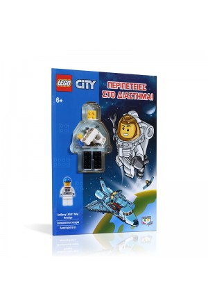 LEGO CITY: SPACE ADVENTURES