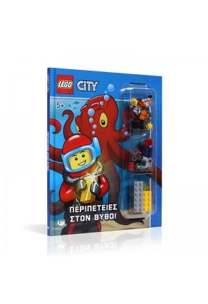 LEGO CITY: ΠΕΡΙΠΕΤΕΙΕΣ ΣΤΟ ΔΙΑΣΤΗΜΑ