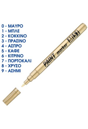 PAIND MARKER GOLD 1-1.5MM