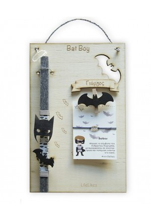 Λαμπάδα Bat boy σε ξύλινο Κάδρο