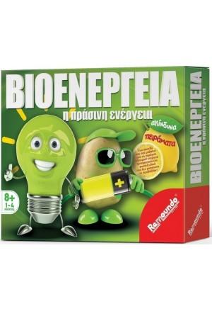 Βιοενέργεια