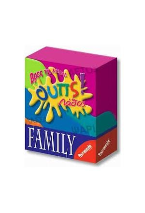 Ουπς - Family
