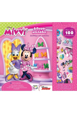 MINNIE: STORYBOOK WITH STICKERS