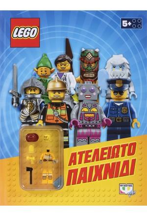 LEGO MIXED: ΑΤΕΛΕΙΩΤΟ ΠΑΙΧΝΙΔΙ