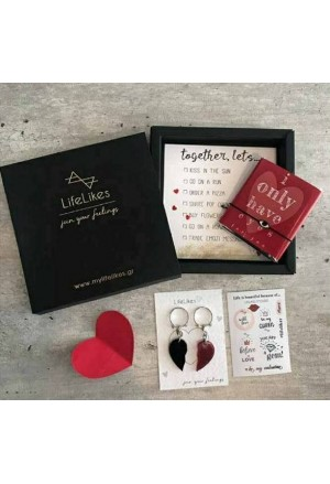 Πακέτο Δώρου Σοκολάτα, Bracelet, Stickers, Μπρελος
