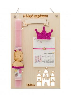 Λαμπάδα Mικρή Πριγκίπισσα σε ξύλινο Κάδρο