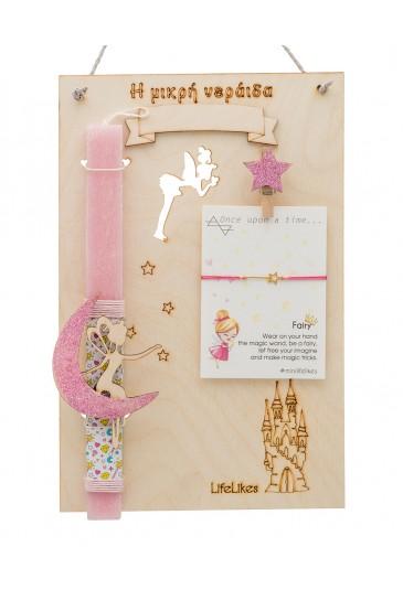Λαμπάδα Fairy σε ξύλινο Κάδρο